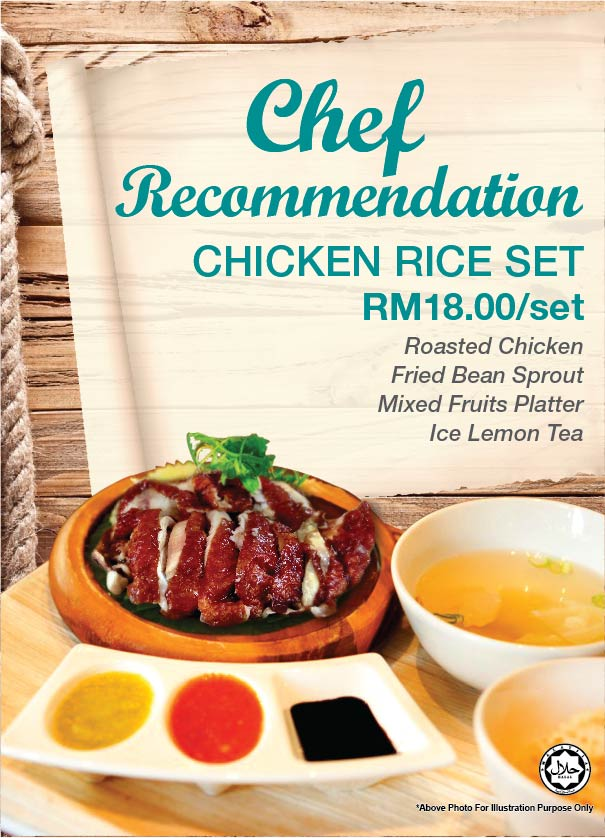 Chicken Rice_72dp